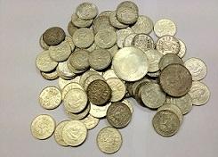 munten waarde, zilveren munten, nederlandsche inkoopkantoor
